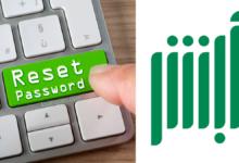 how to reset forgotten absher password online