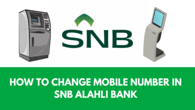 How to Change Mobile Number in SNB AlAhli Bank