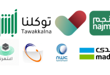 Most Popular and Important Apps in Saudi Arabia
