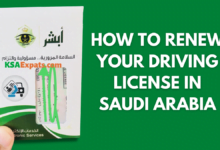 HOW TO RENEW YOUR DRIVING LICENSE IN SAUDI ARABIA