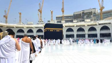 Saudi Arabia opens Umrah pilgrimage to vaccinated foreigners