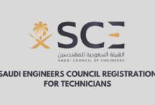 SAUDI ENGINEERS COUNCIL REGISTRATION FOR TECHNICIANS
