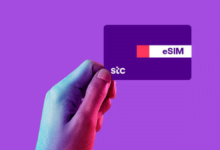 How to Activate your STC eSIM