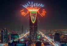 Saudi Arabia's Ministry of Human Resources and Social Development (HRSD) announced the date for the National Day 2021 holiday.