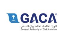 GACA updates mechanism, procedures for visitors, residents, shortens quarantine