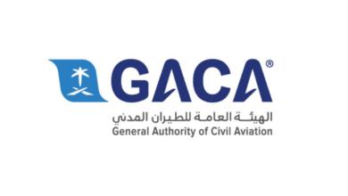 Saudi Arabia permits all airports to start operating at full capacity